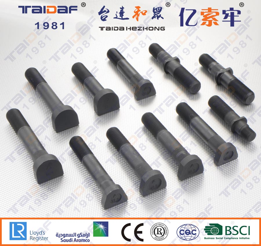 Full series of wheel bolts (including ore card)