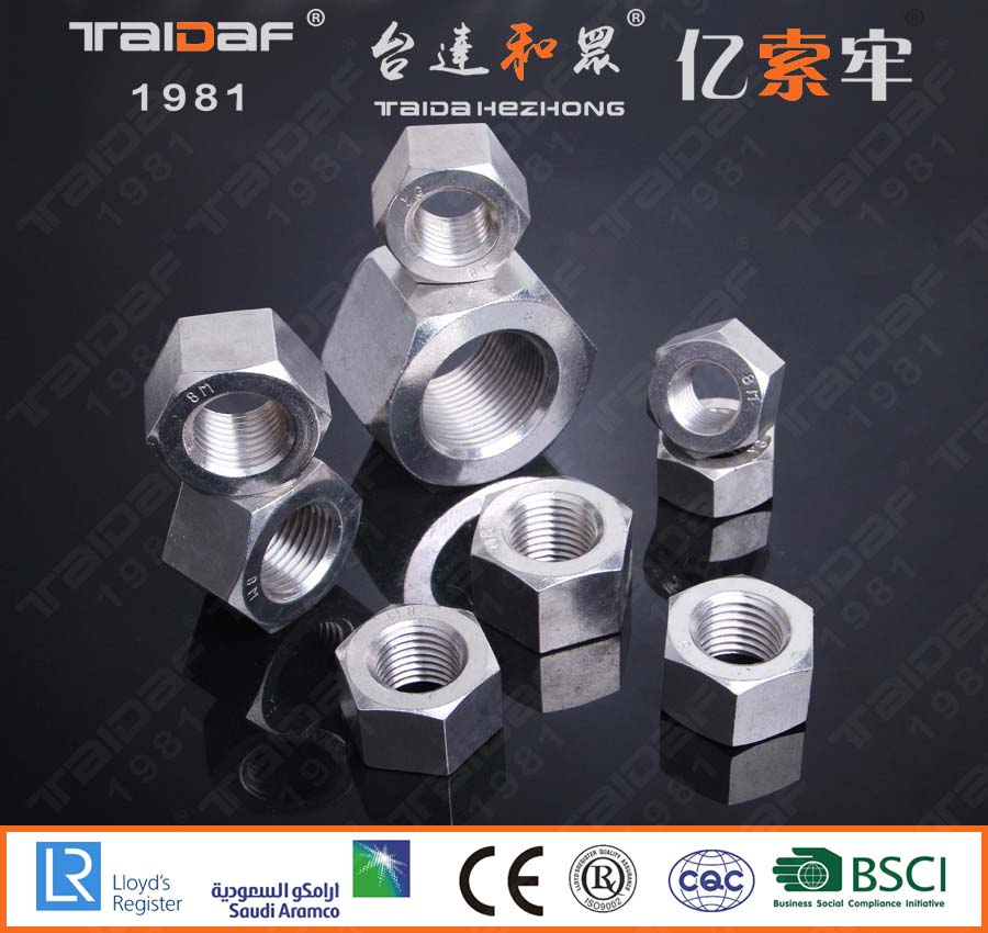 Stainless steel hexagon nut